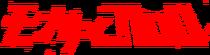 MobPsycho100-Wiki-wordmark