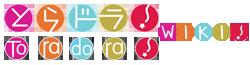 File:Toradora-Wiki-wordmark.png