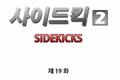 Thumbnail for version as of 14:56, September 24, 2015