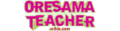 OresamaTeacher-Wiki-wordmark.png