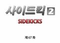 Thumbnail for version as of 16:16, September 11, 2016