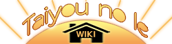 File:TaiyouNoIe-Wiki-wordmark.png