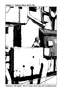 Sidonia No Kishi Chapter 3 (1)