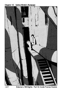 Sidonia No Kishi Chapter 15 (1)