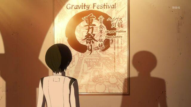 File:Gravity Festival.jpg
