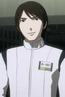 File:Akai anime.jpg