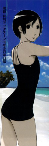 File:Izana swimsuit.png