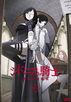 File:Season 2 DVD image.png
