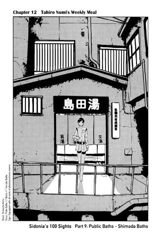 File:Sidonia No Kishi Chapter 12 (1).png