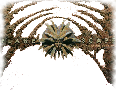 File:Planescapeheadfaded.png