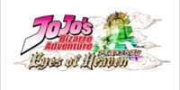 Crazy Noisy Bizarre Town (Unused Game Version) - JoJo's Bizarre Adventure: Eyes of Heaven
