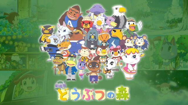 File:Animal Crossing- The Movie.jpg