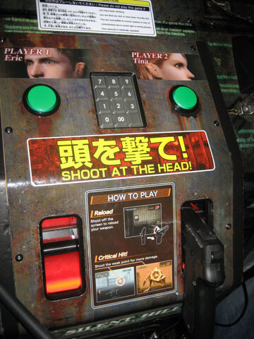 File:ArcadeMachine.jpg