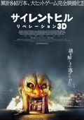 Jap poster