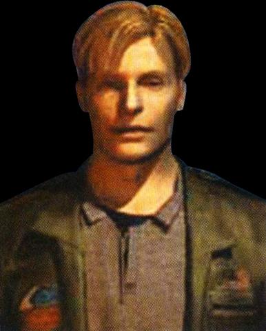File:James portrait.png