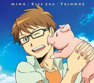 Kiss You Anime Edition