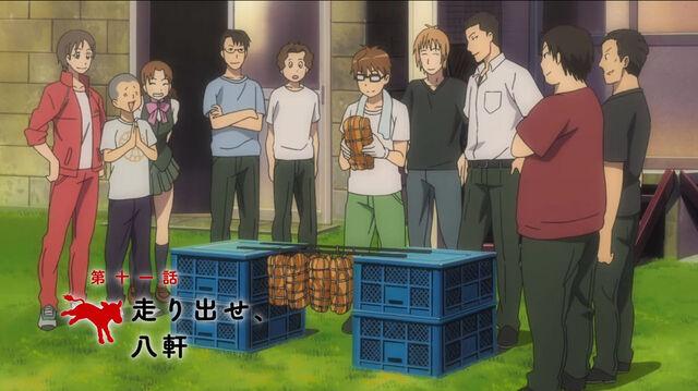 File:Season 1 Episode 11.jpg
