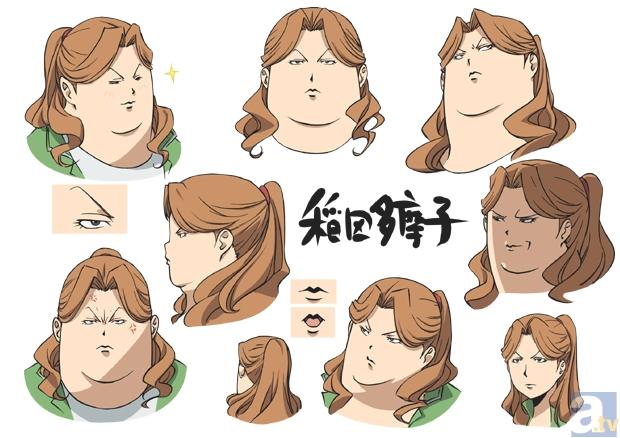 File:Tamako2.jpg