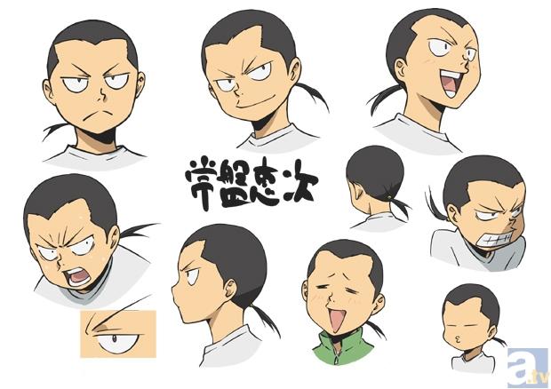File:Tokiwa2.jpg