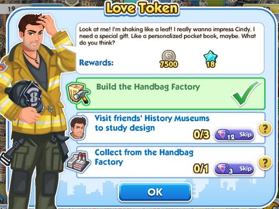 Quest - Love Token