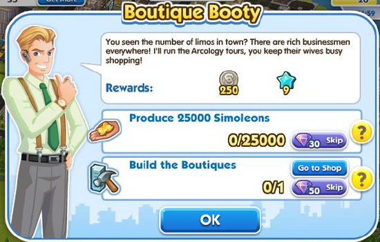Boutique Booty