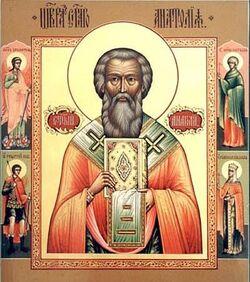St.Demetrios