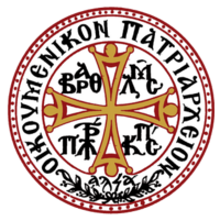 Constantinople coat of arms