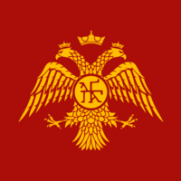 Flag of the Roman Empire (East) 705-1265