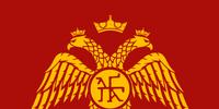 Basileus (Ruthenian Emperor)