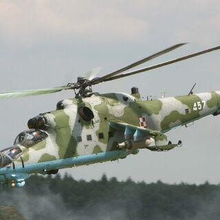 AH-24 Pheonix