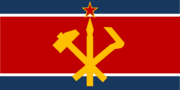 North korea flag by mariostrikermurphy-d5qbvnw