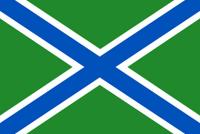 Border Flag