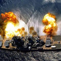 Bhuannaich-class battleship