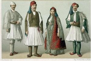 Ruthene national costume