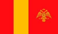 Royal Flag of Wassaria