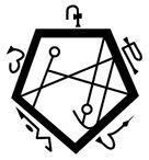 Pnakotic pentagon by zero mostel-d74mea6