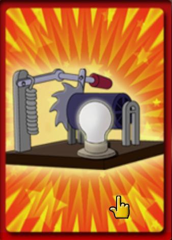 File:Lisa's machine.jpg