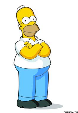 File:Homer.jpg