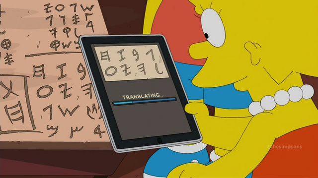 File:Treehouse of Horror XXV -2014-12-26-05h16m41s29.png