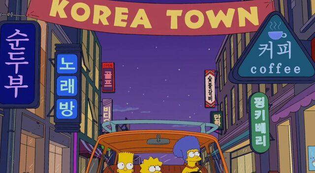 File:Korea town.jpg