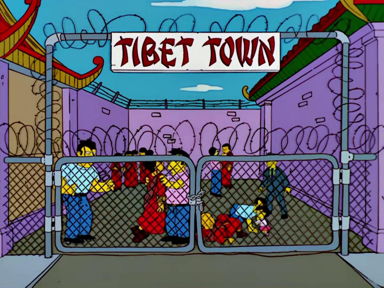 File:Tibet Town.png