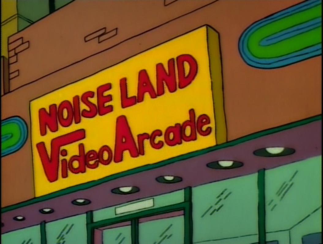 File:Noiseland Arcade.jpg