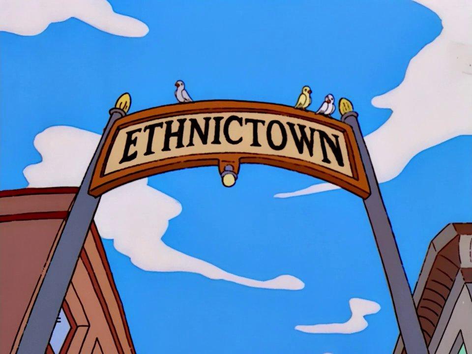 File:Ethnictown.jpg