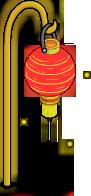 File:Chinese Lantern On.png