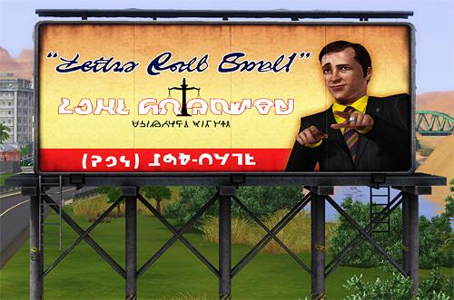 File:Better Call Saul billboard.jpg