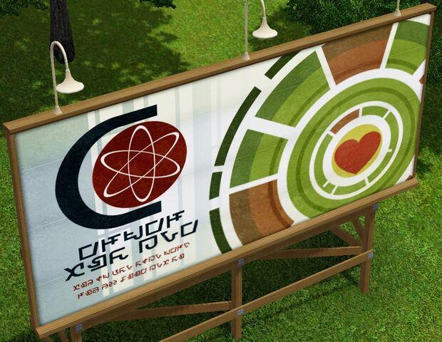 File:Eco advertising.jpg