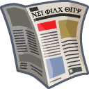 File:TS4 newspaper icon.png