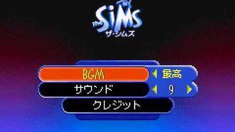 -Game Boy Advance- The Sims - Version Japon