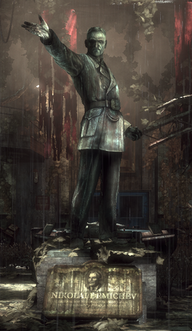 File:Nikolai Demichev Statue.PNG