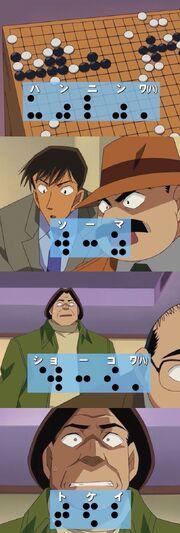 Episode 333 Go & Braille - Der Täter ist Soma - Beweis ist Uhr
